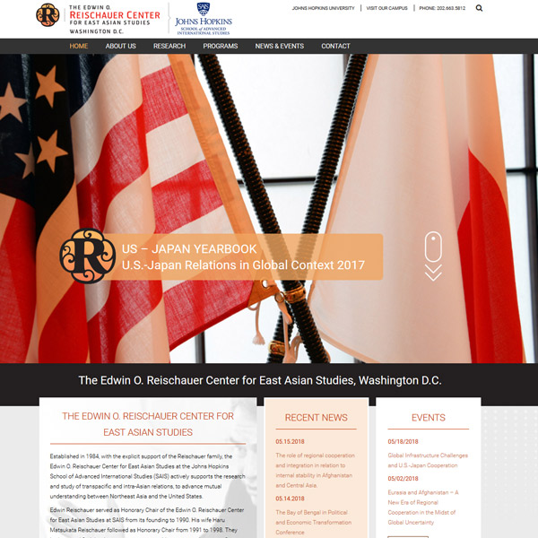 John Hopkins University, The Edwin O. Reischauer Center for East Asian Studies, Washington D.C. - Education Website Redesign